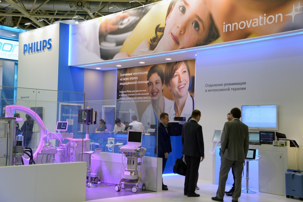 philips innovations As an innovation service provider, we want you to be successful in delivering your innovations to the market, where they can matter to your customers and society as a whole.